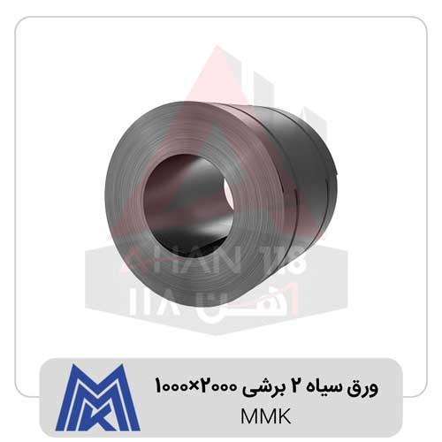 ورق-سیاه-2-برشی-2000×1000-MMK