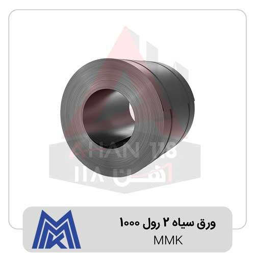 ورق-سیاه-2-رول-1000-MMK
