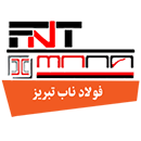 فولاد ناب تبریز