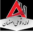 لوله و قوطی اصفهان