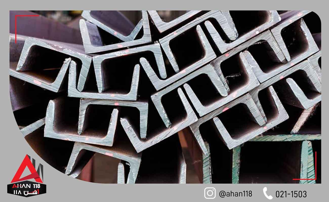 انواع آهن آلات
