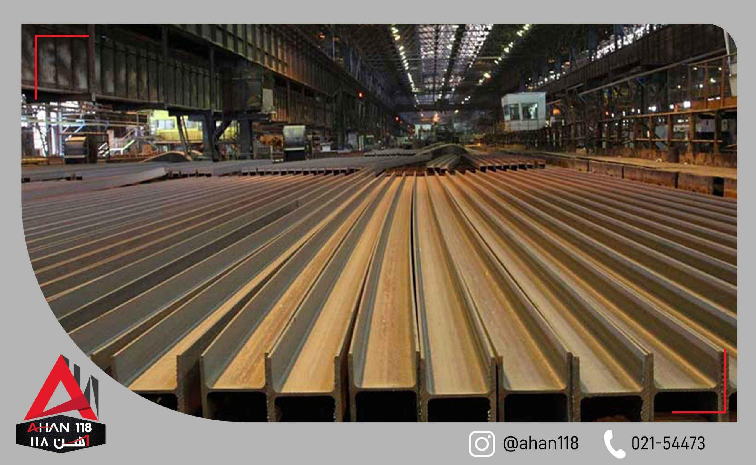 مراحل تولید پروفیل صنعتی