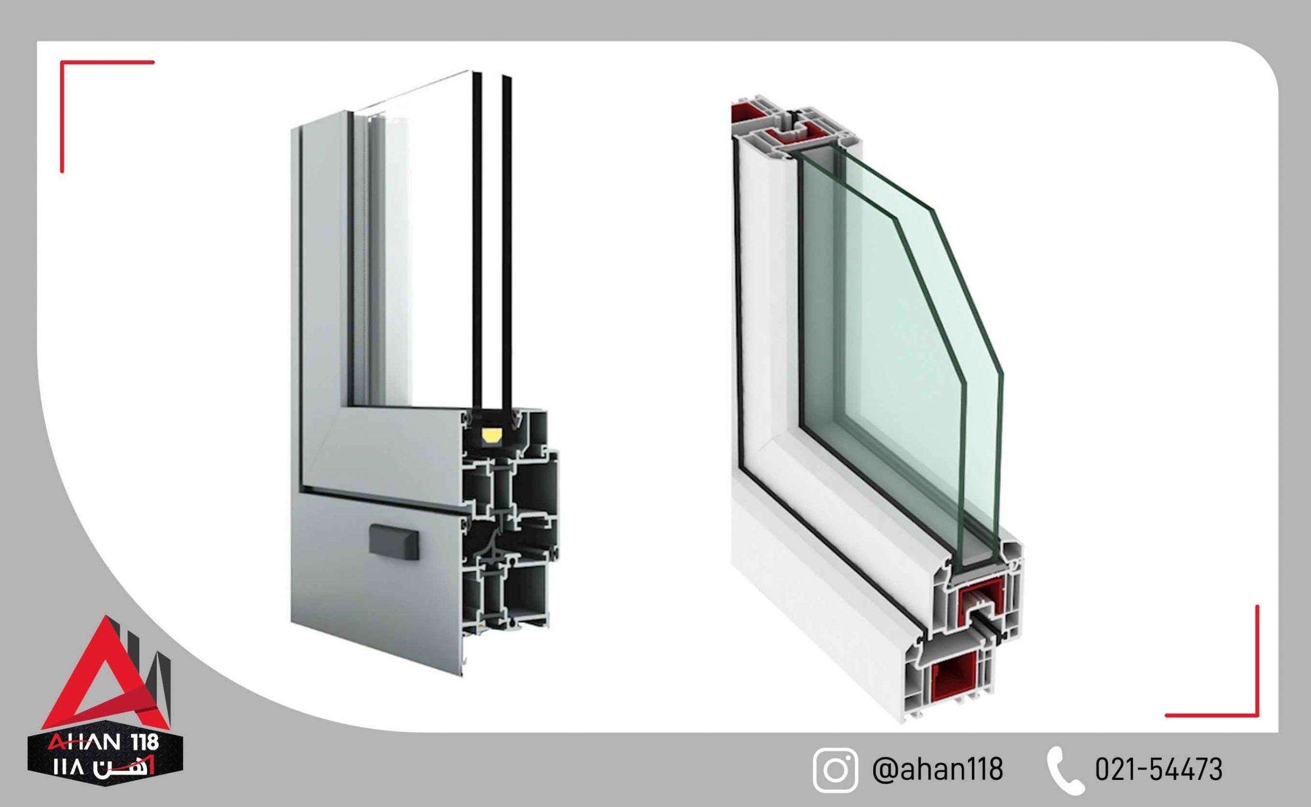 انواع پروفیل درب و پنجره